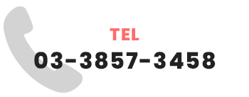 03-3857-3458